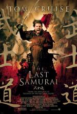 Last Samurai Tom Cruise Ken Watanabe